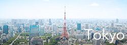 東京(イメージ)