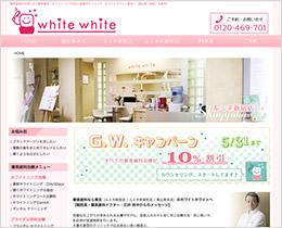 ホワイトホワイト東京(サイトイメージ)