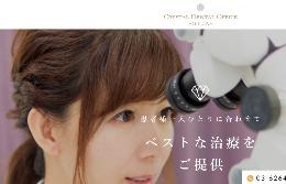 銀座クリスタルデンタルオフィス(サイトイメージ)