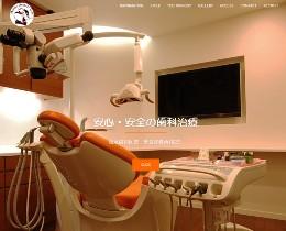松尾歯科医院 渋谷診療所(桜丘)(サイトイメージ)